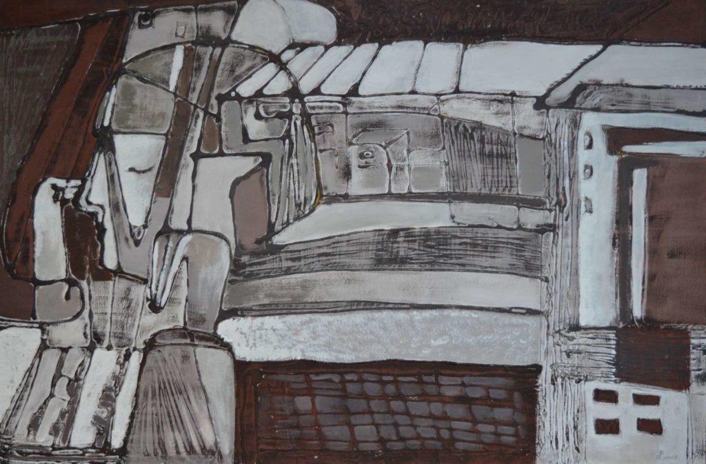 Триптих «Город и человек», правая часть