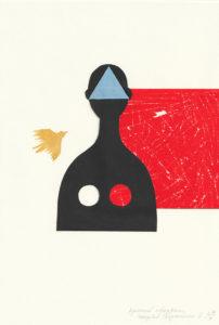 Красный квадрат, голубой треугольник 2