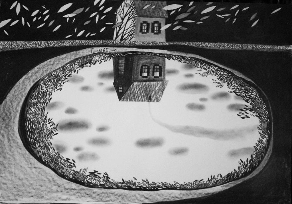 Лист 15, серия «Листопад»