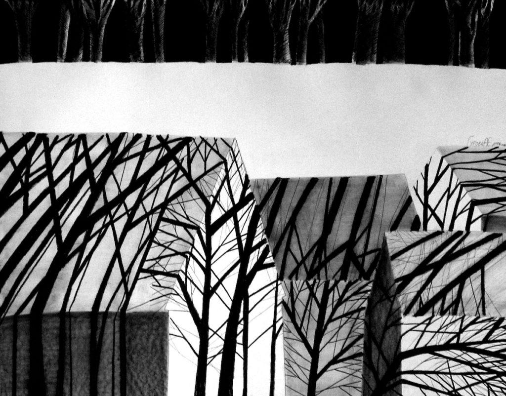 Лист XXXIII, серия «Тень»