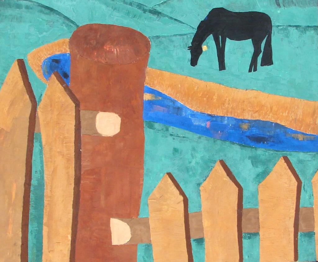 Пейзаж с лошадью