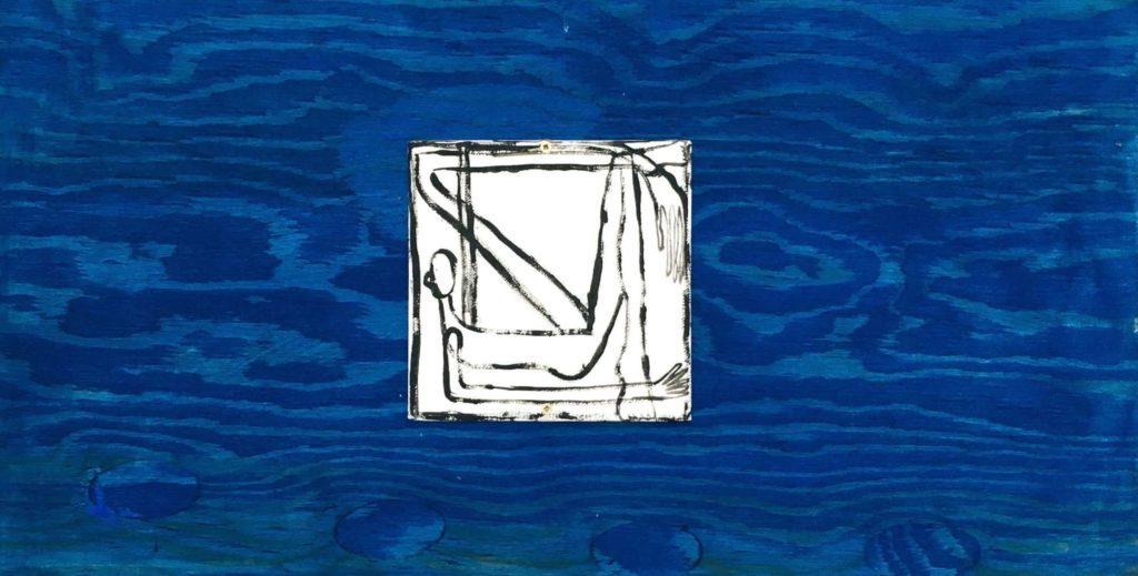 Тесная ванна